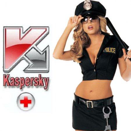Ключи для Касперского (ко всем версиям)с инструкцией поактивации