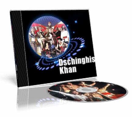 Dschinghis Khan - скачать бесплатно по прямой ссылке