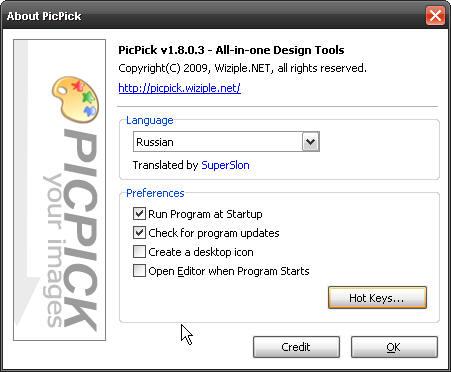 PicPick Final - скачать бесплатно по прямой ссылке